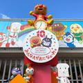 まほさんの横浜アンパンマンこどもミュージアム&モールへの投稿