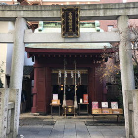 MAさんの笠間稲荷神社東京別社への投稿