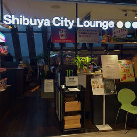 MAさんのShibuya City Loungeへの投稿