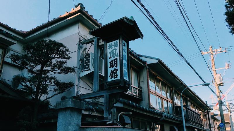秋さんの樋口一葉旧居跡への投稿